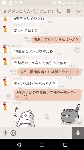 f:id:tumamimi:20171205014351j:plain