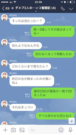 f:id:tumamimi:20171205224604p:image