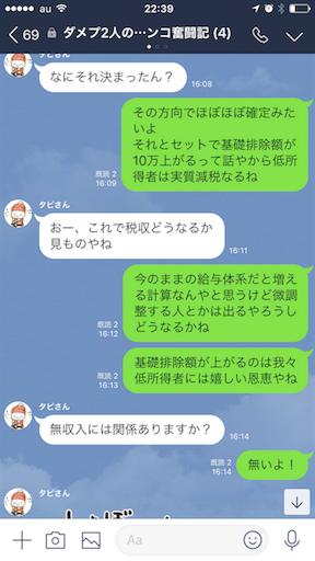 f:id:tumamimi:20171205224606p:image