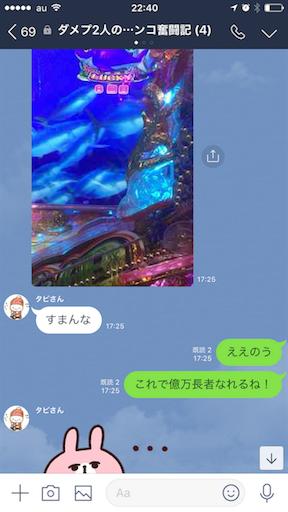 f:id:tumamimi:20171205224620p:image