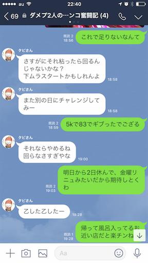 f:id:tumamimi:20171205224851p:image