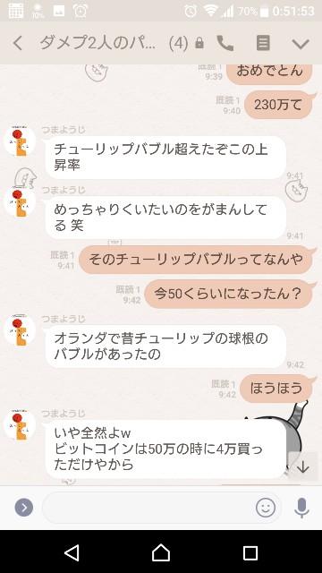 f:id:tumamimi:20171209010253j:plain