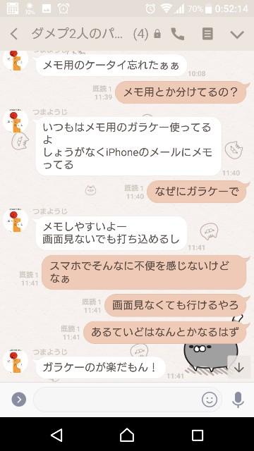 f:id:tumamimi:20171209010309j:plain