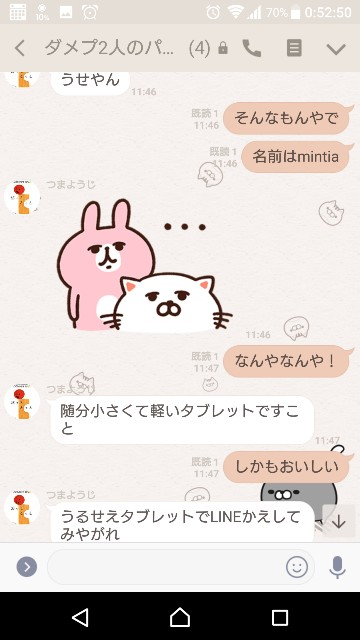 f:id:tumamimi:20171209010351j:plain