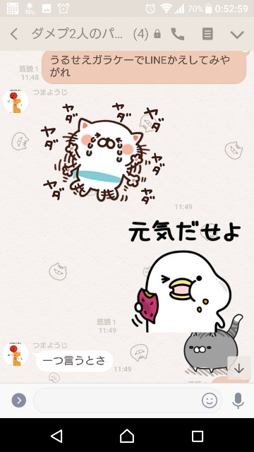 f:id:tumamimi:20171209010357j:plain