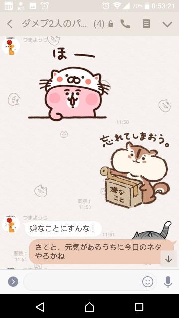 f:id:tumamimi:20171209010427j:plain