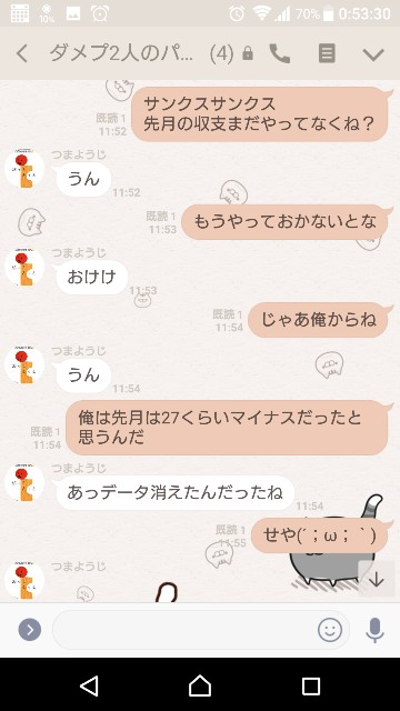 f:id:tumamimi:20171209010433j:plain