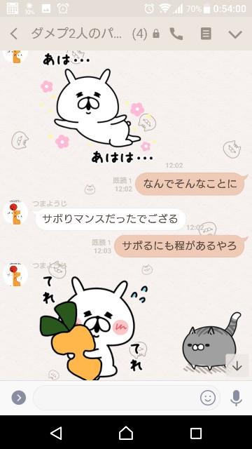 f:id:tumamimi:20171209010457j:plain