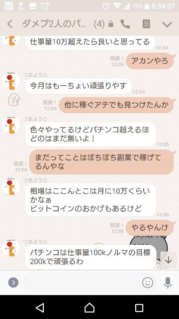 f:id:tumamimi:20171209010500j:plain