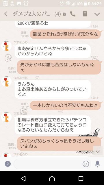 f:id:tumamimi:20171209010505j:plain