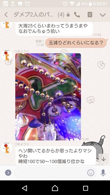 f:id:tumamimi:20171209010509j:plain