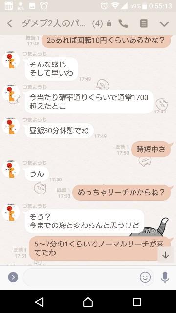 f:id:tumamimi:20171209010512j:plain