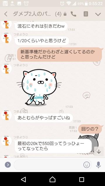 f:id:tumamimi:20171209010516j:plain
