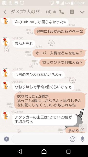 f:id:tumamimi:20171209010529j:plain