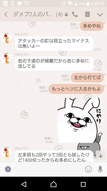 f:id:tumamimi:20171209010533j:plain