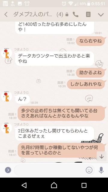 f:id:tumamimi:20171209010537j:plain