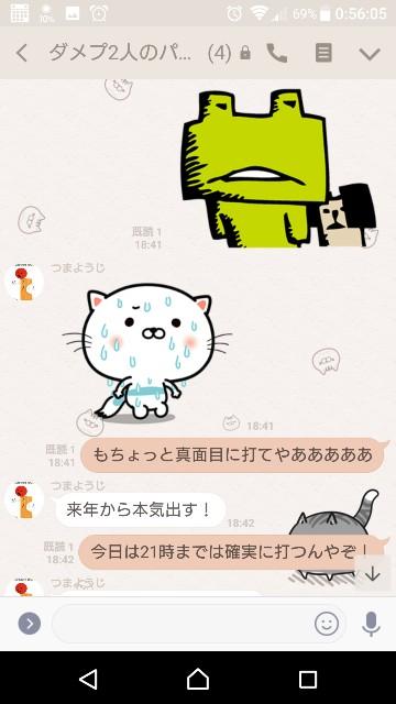 f:id:tumamimi:20171209010541j:plain