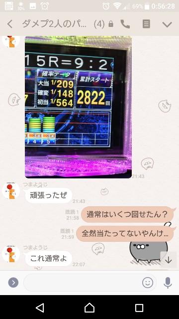f:id:tumamimi:20171209010544j:plain
