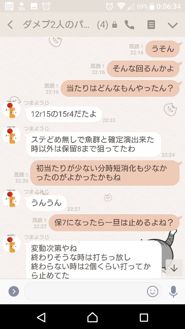 f:id:tumamimi:20171209010546j:plain