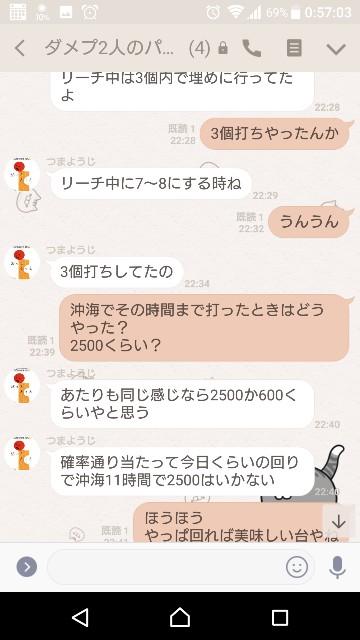 f:id:tumamimi:20171209010549j:plain