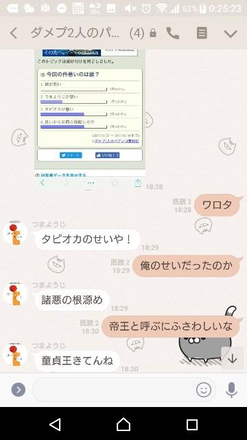 f:id:tumamimi:20171211004359j:plain