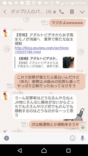 f:id:tumamimi:20171211004409j:plain