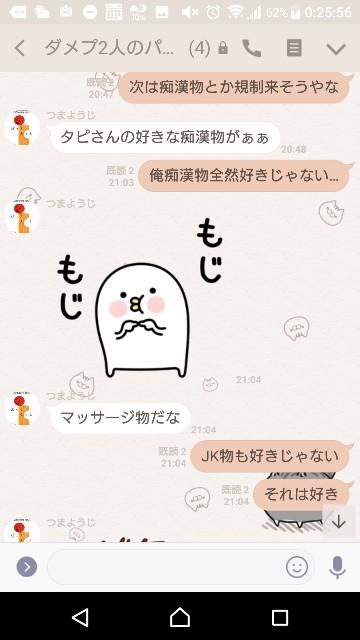 f:id:tumamimi:20171211004413j:plain