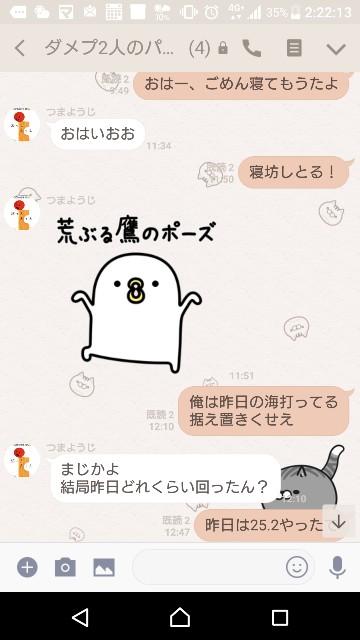 f:id:tumamimi:20171213022503j:plain