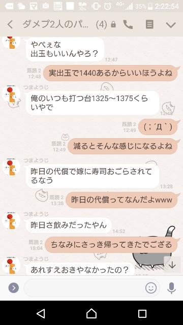 f:id:tumamimi:20171213022508j:plain
