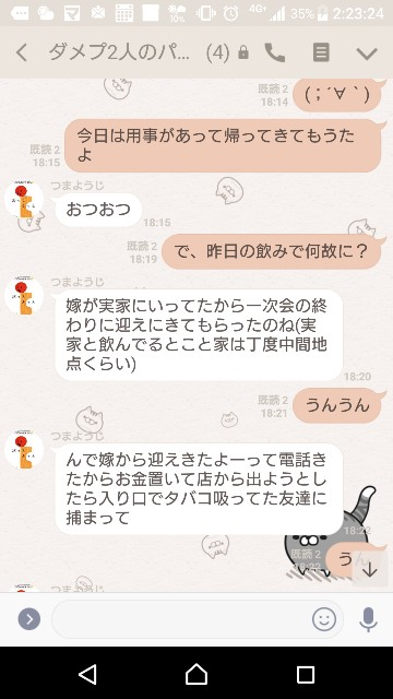 f:id:tumamimi:20171213022513j:plain