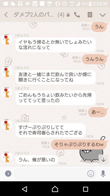 f:id:tumamimi:20171213022517j:plain