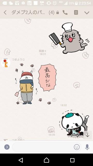 f:id:tumamimi:20171213022526j:plain
