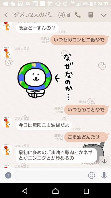 f:id:tumamimi:20171213022527j:plain