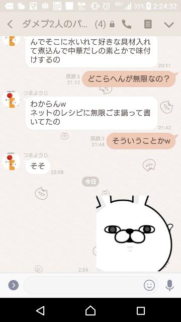 f:id:tumamimi:20171213022530j:plain