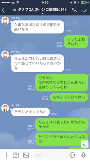 f:id:tumamimi:20171214003102p:image