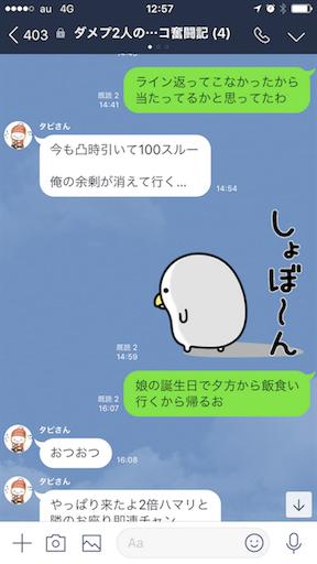 f:id:tumamimi:20171216125934p:image