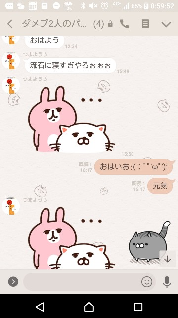 f:id:tumamimi:20171217010357j:plain