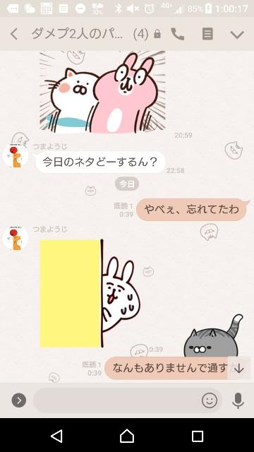 f:id:tumamimi:20171217010418j:plain