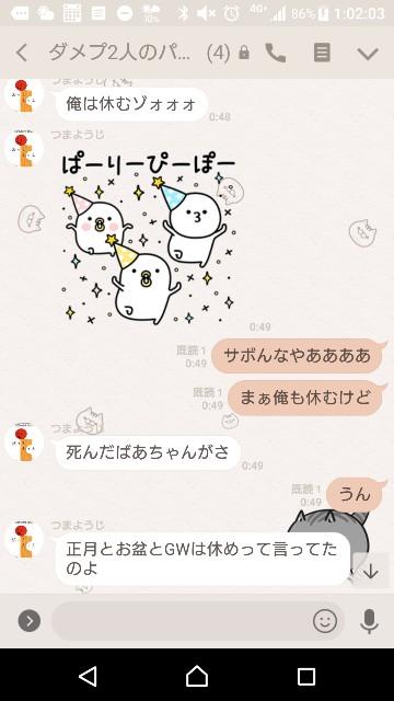 f:id:tumamimi:20171217010640j:plain