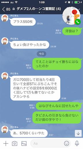 f:id:tumamimi:20171218011158p:image