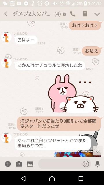 f:id:tumamimi:20171219011956j:plain