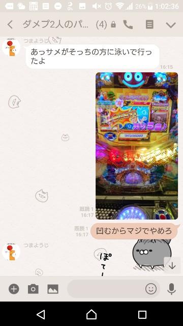 f:id:tumamimi:20171219012613j:plain