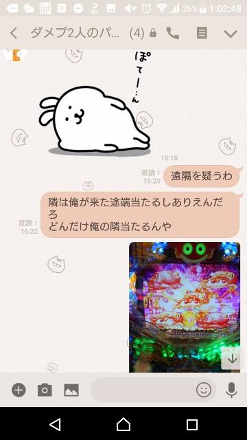 f:id:tumamimi:20171219012622j:plain