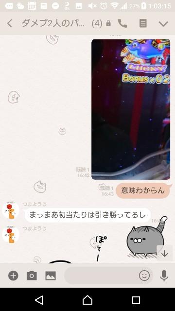 f:id:tumamimi:20171219012640j:plain