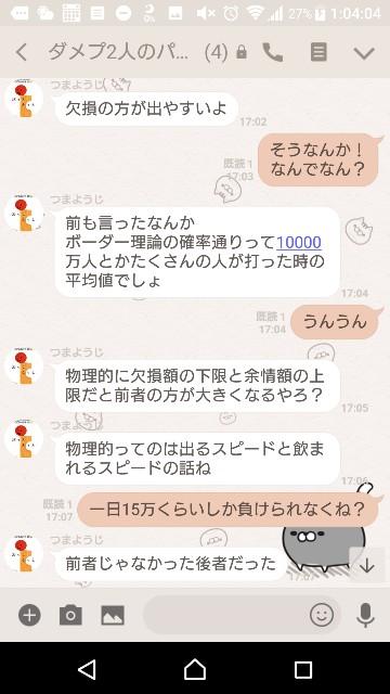 f:id:tumamimi:20171219013158j:plain