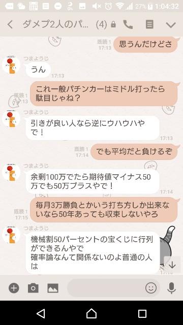 f:id:tumamimi:20171219013217j:plain
