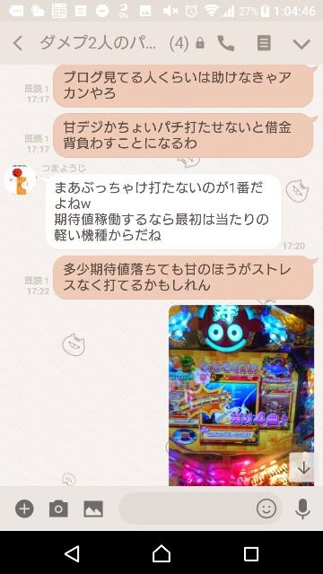 f:id:tumamimi:20171219013221j:plain