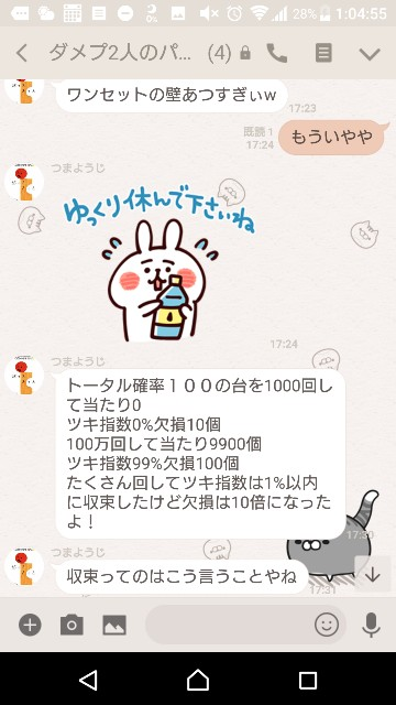 f:id:tumamimi:20171219013229j:plain