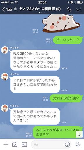 f:id:tumamimi:20171219225204p:image