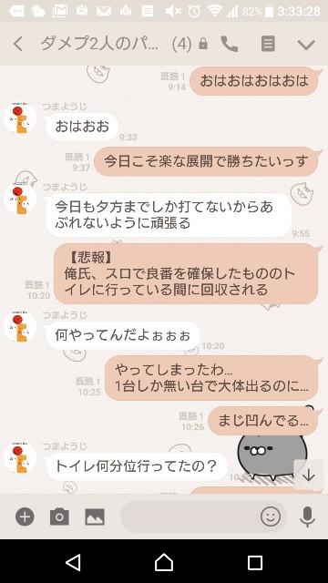 f:id:tumamimi:20171221034024j:plain